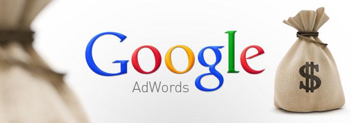 GoogleAdwords-money